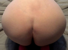 Femme offerte présente son cul